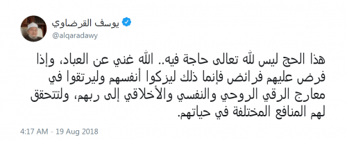Al Qaradawy Tweet