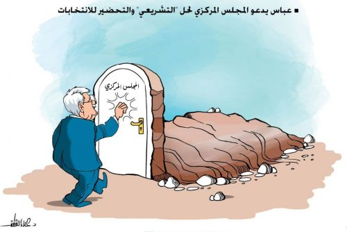 Hamas caricature