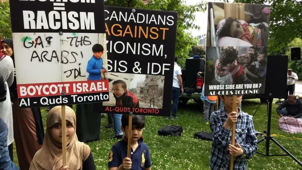 How to Rescue Civil Discourse on Israel