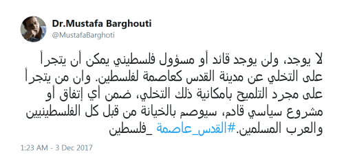 Barghouti tweet