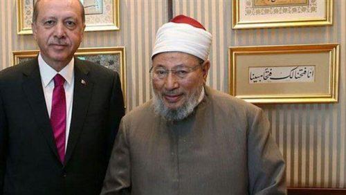 Recep Tayyip Erdogan and Sheikh Qaradawi