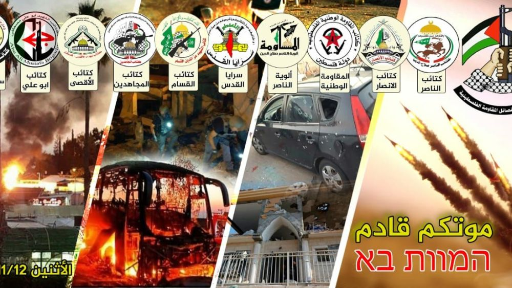 """A """"Joint Operations Room"""" in Gaza – the New Factor in the Balance of Power in Gaza"""