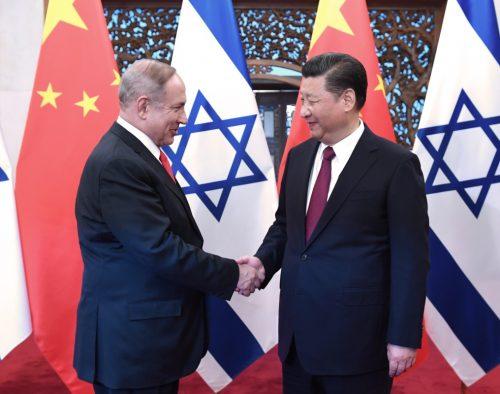 Xi Jinping with Benjamin Netanyahu