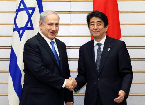 Shinzo Abe and Benjamin Netanyahu