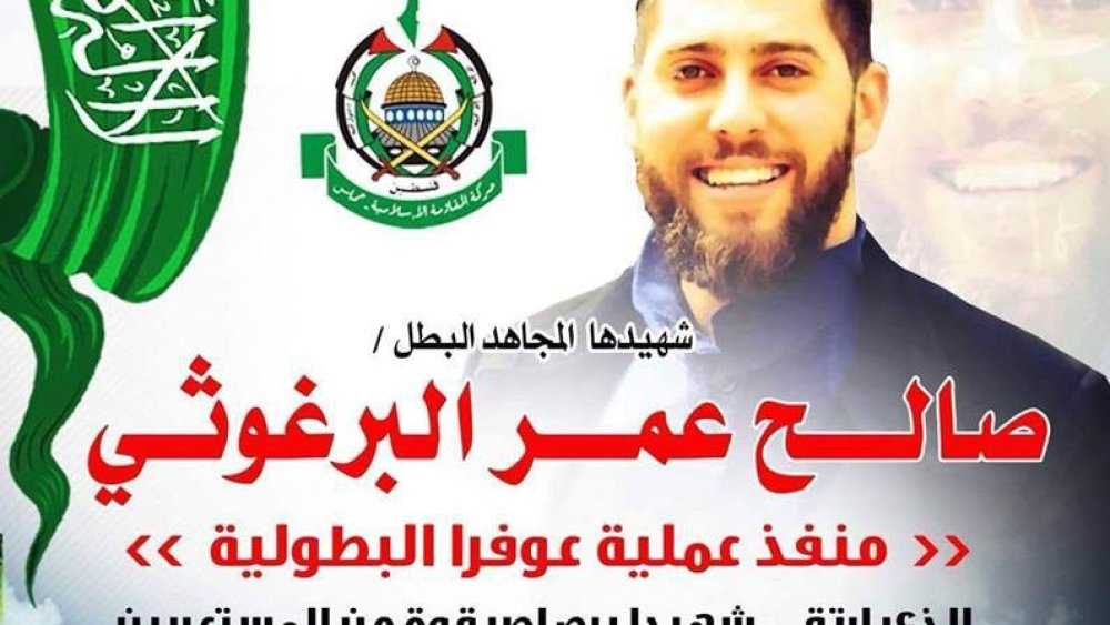Is the Barghouti Family Joining Forces with Hamas?