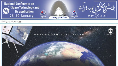 The National Conference on Space Technology and its Applications
