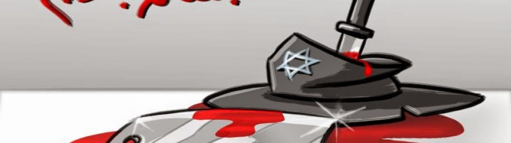 """Canadian Arabic Newspaper Called Terrorist Attack on Synagogue a """"Qualitative Attack"""""""