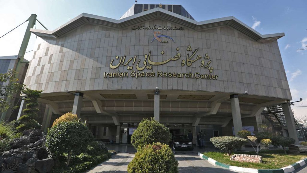 Three Killed in Fire at the Iranian Space Research Center