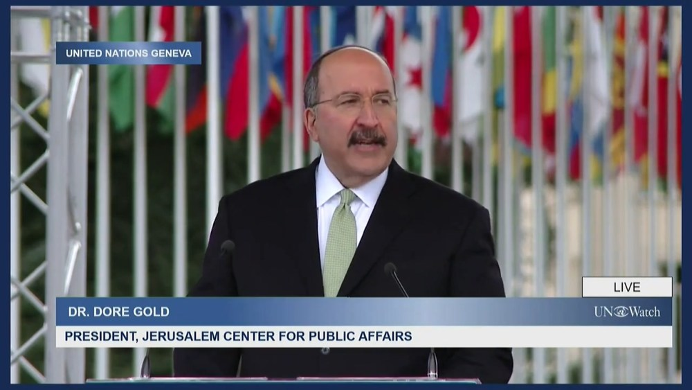 Dore Gold Calls for Equal Rights for Israel at the United Nations