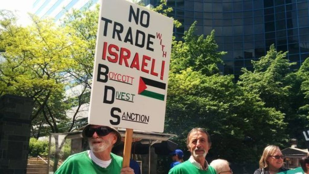 "Anti Israel ""Cross-Canada Day of Action"""
