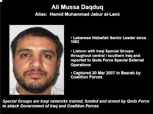Hizbullah official, Ali Mussa Daqduq