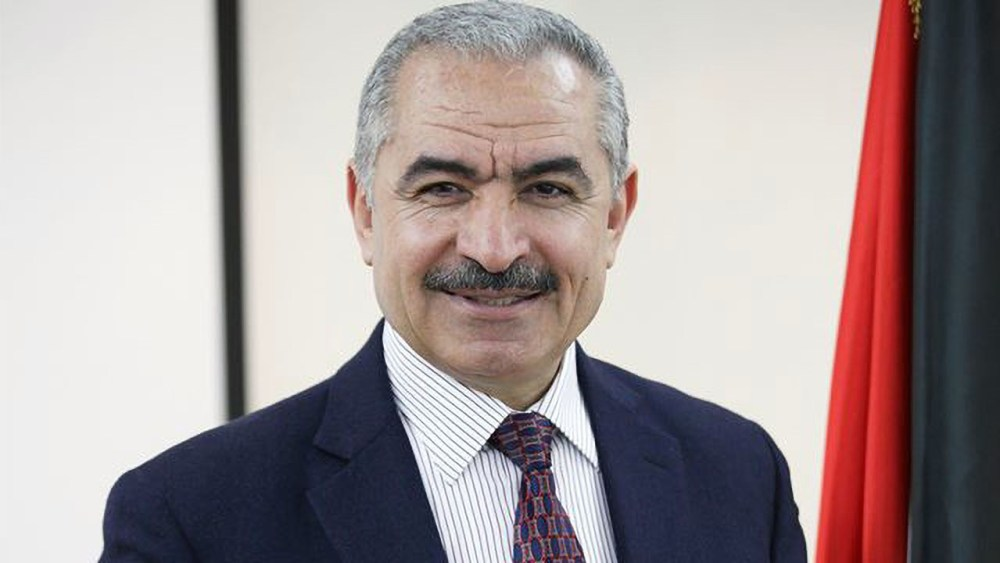 The Palestinian Authority's New Prime Minister, Muhammed Shtayyeh