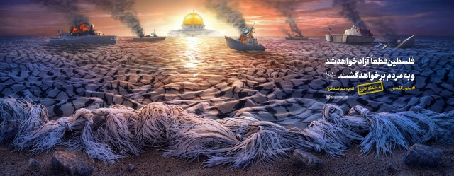 Detailed painting of U.S. and Israeli ships ablaze in Persian Gulf waters