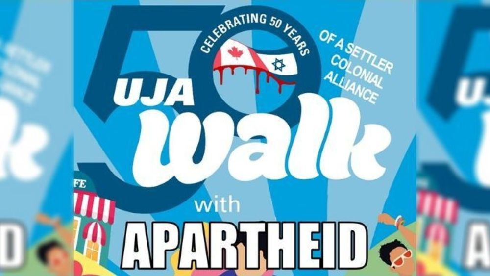 Independent Jewish Voices Canada to protest UJA's Walk with Israel