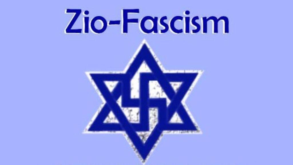Toronto BDS activist posts swastika embedded on the Star of David