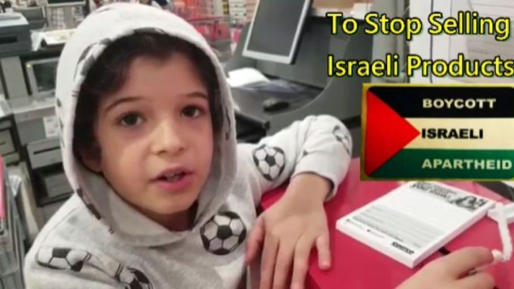 Toronto BDS video urging Canadians not to buy Israeli products from COSTCO