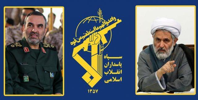 Hossein Mohaqeq was appointed as Hossein Taib's deputy