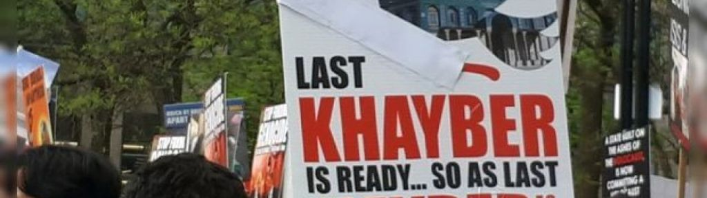 """Toronto Al-Quds Day's message to Jews: """"Last Khayber is ready"""""""
