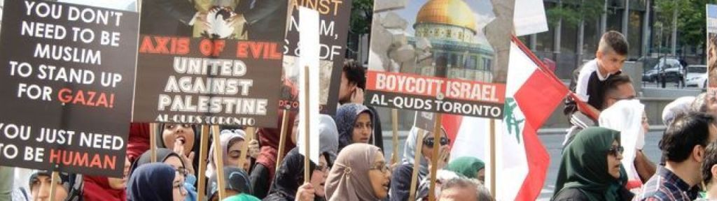 """Toronto magazine: Zionism is """"racist ideology"""" to be consigned to the """"dustbin of history"""""""