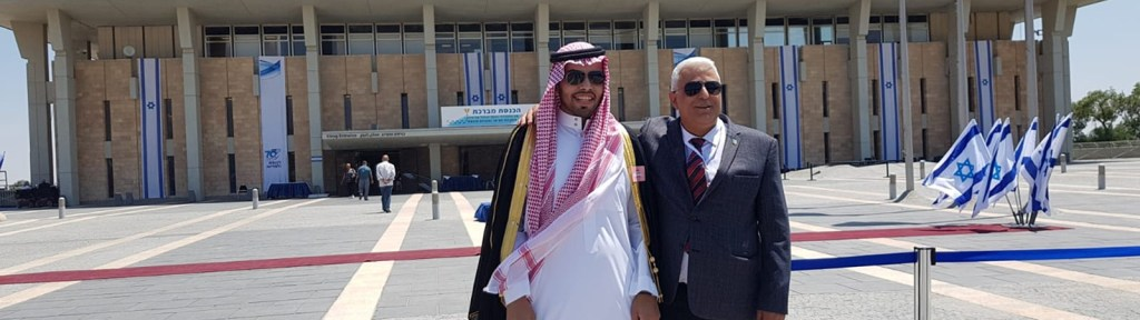 Jordanian and Palestinian Incitement against Saudi Arabia