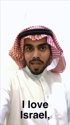 Blogger Mohammad Saud