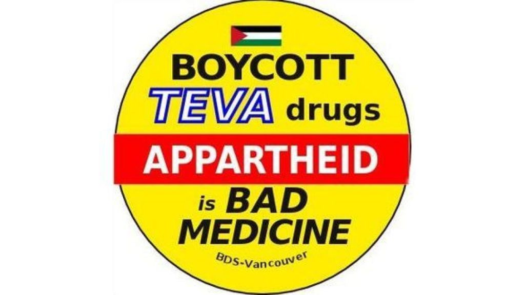 Canada Palestine Association launches boycott campaign against TEVA