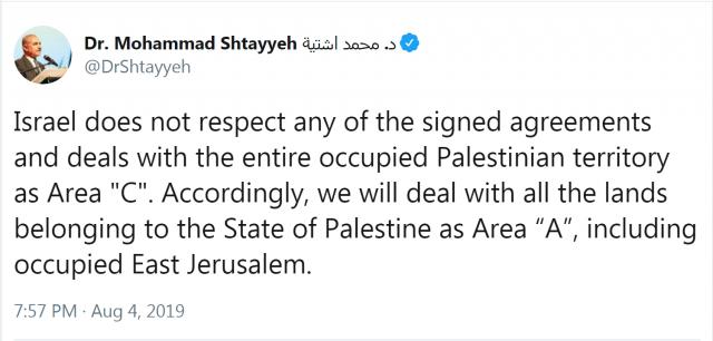 Tweet of Mohammad Shtayyeh