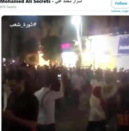 Demonstration video on Mohamed Ali's Twitter account.
