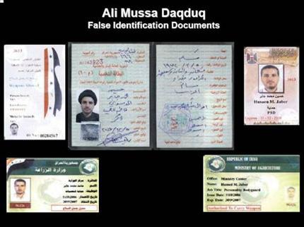 Ali Mussa Daqduq