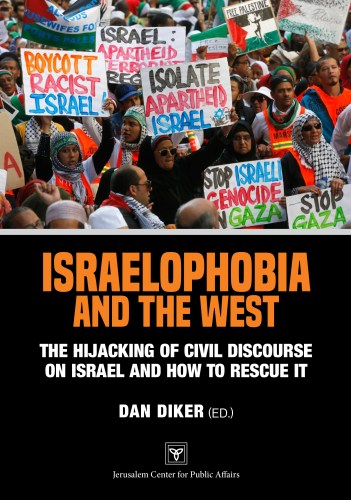 Israelophobia and the West