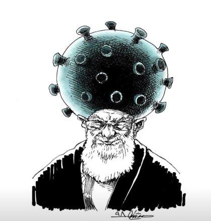Khamenei Coronavirus
