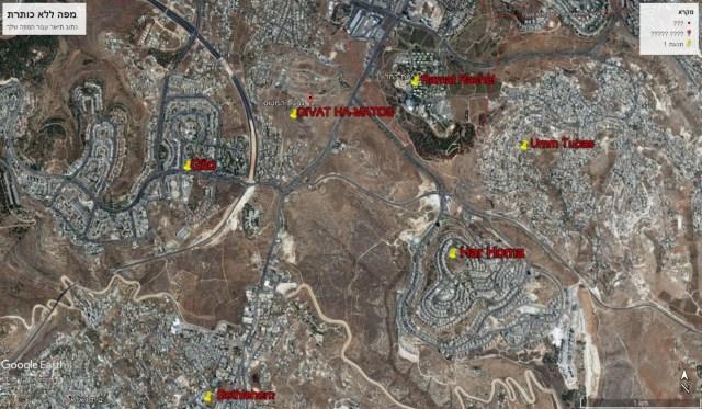 Israeli neighborhoods of Gilo, Har Homa, and Ramat Rachel