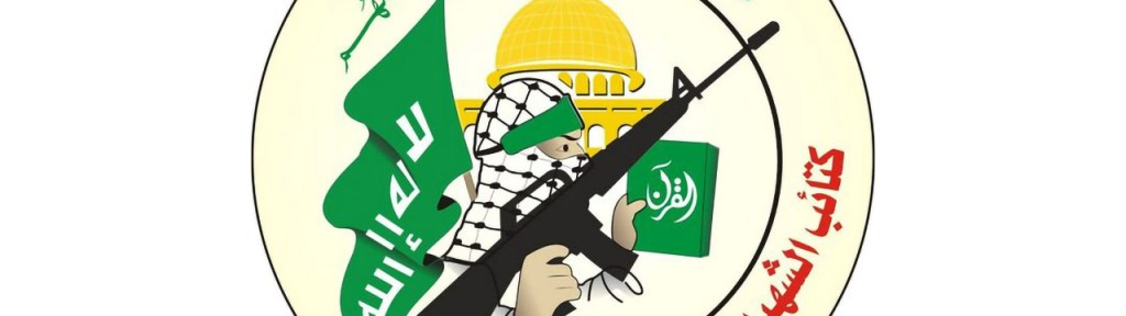Internal Hamas Tensions May Prevent a Prisoner Release Deal with Israel