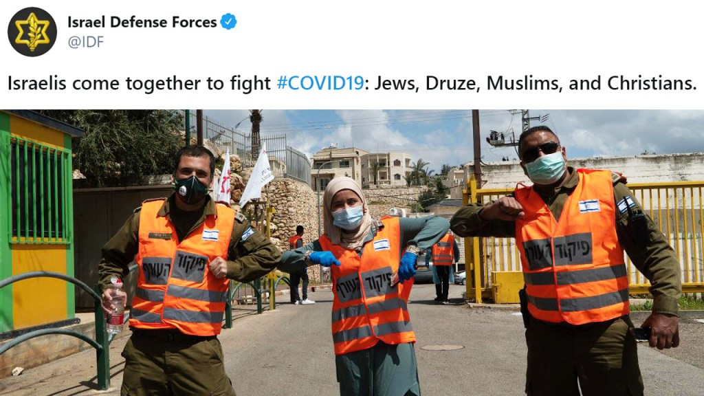 Resilience, Stringency of Restrictions and Psychological Consequences of Covid-19 in Israel: Comparing Jewish and Arab Samples