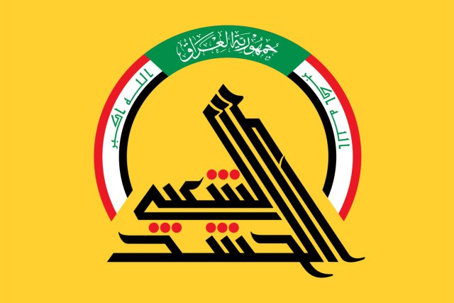 Flag of the Popular Mobilization Forces in Iraq