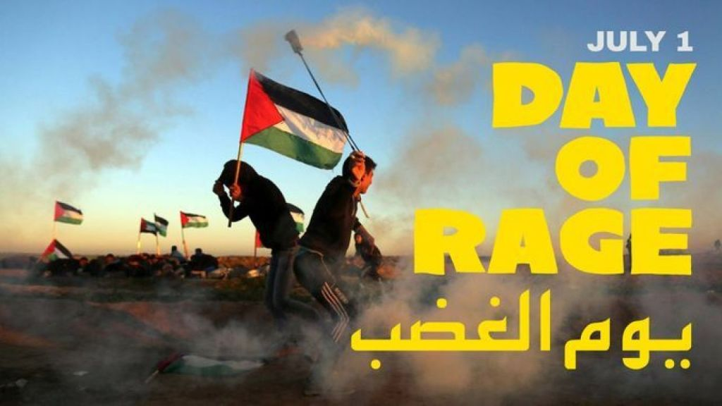"""First """"Day of Rage"""" in Canada organized by the Palestinian Youth Movement"""