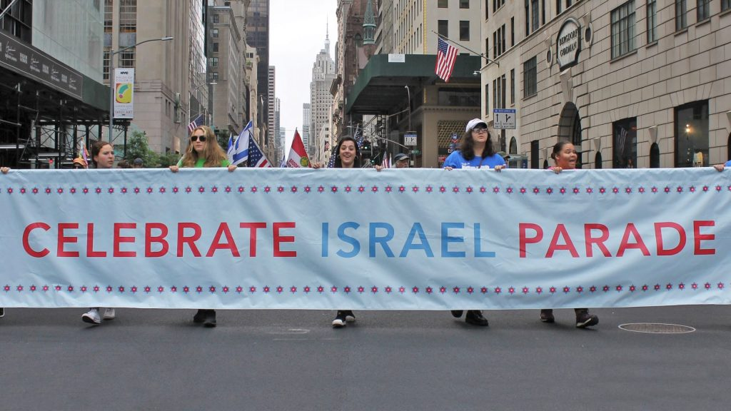 American Jewry in Transition? How Attitudes toward Israel May Be Shifting