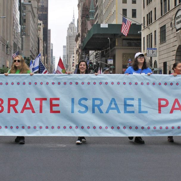 American Jewry in Transition?<br /> How Attitudes toward Israel May Be Shifting