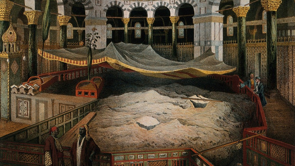 Ancient Muslim Texts Confirm the Jewish Temple in Jerusalem