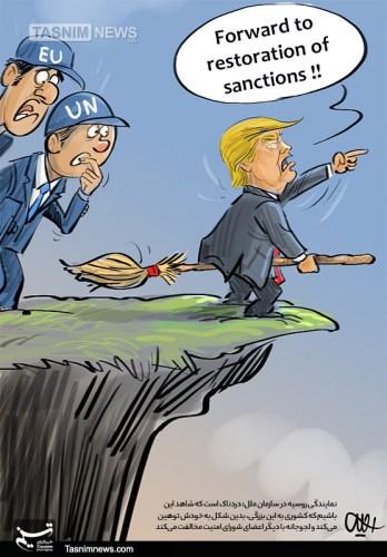 Tasnim caricature