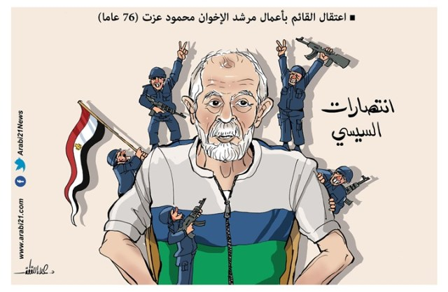 Egypt celebrates the arrest of Mahmoud Ezzat