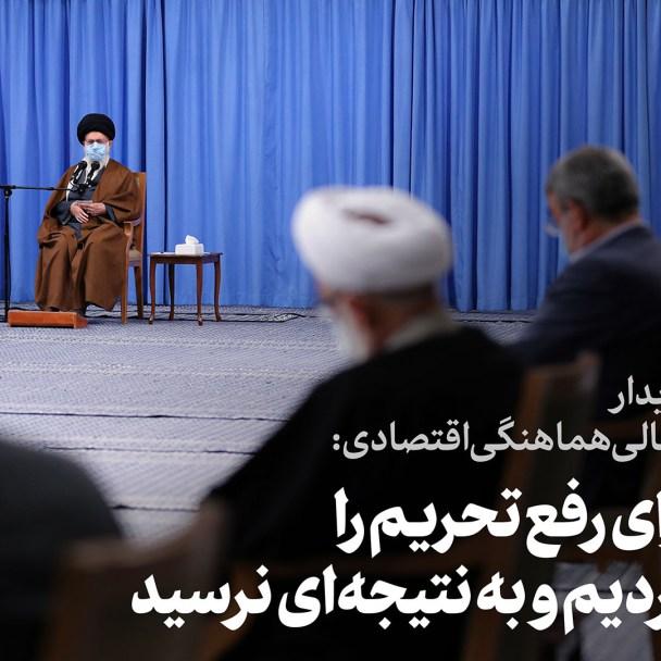 Khamenei's Hard-Line – Even before the Killing of Brig.-Gen. Mohsen Fakhrizadeh