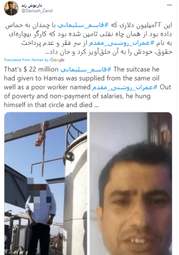 The desperate worker who hung himself in June 2020