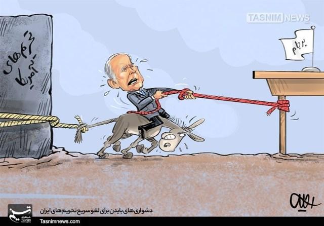President Biden in Iranian cartoon