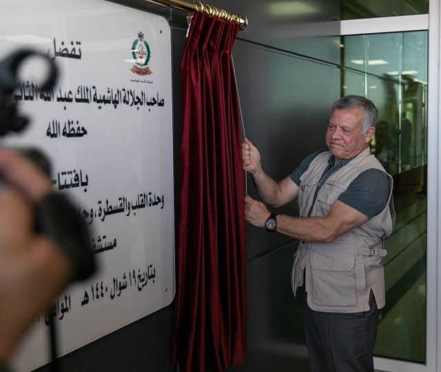 King Abdullah II at the Karak Public Hospital