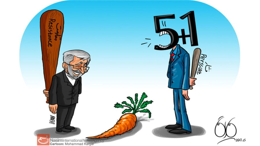 The Iran Nuclear Talks Restart in Vienna