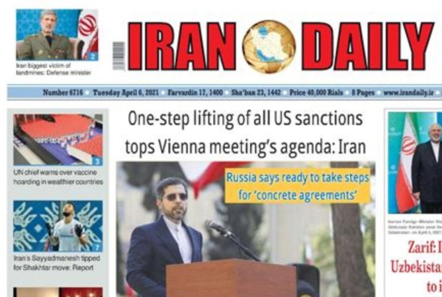 Front page of Iran Daily