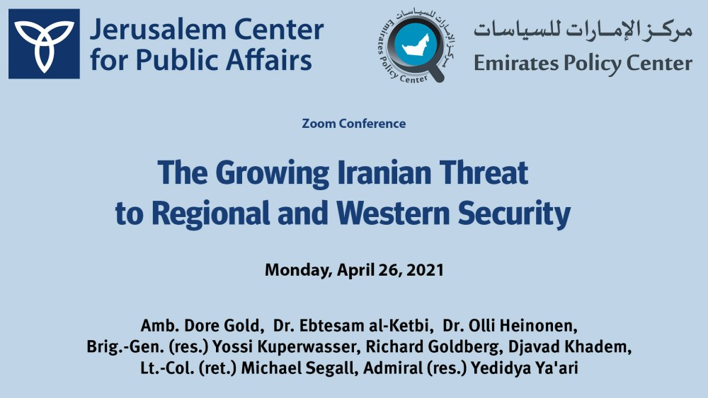 The Growing Iranian Threat to Regional and Western Security