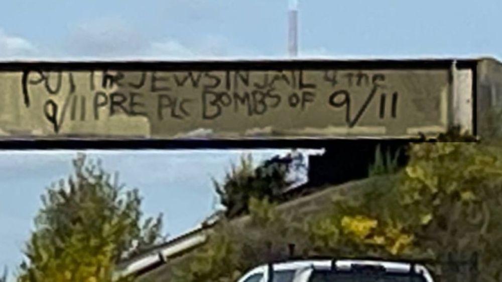 """Anti Jewish graffiti in Richmond, BC: """"Put the Jews in jail"""""""