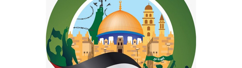 Who Is Behind the Disturbances in Jerusalem?